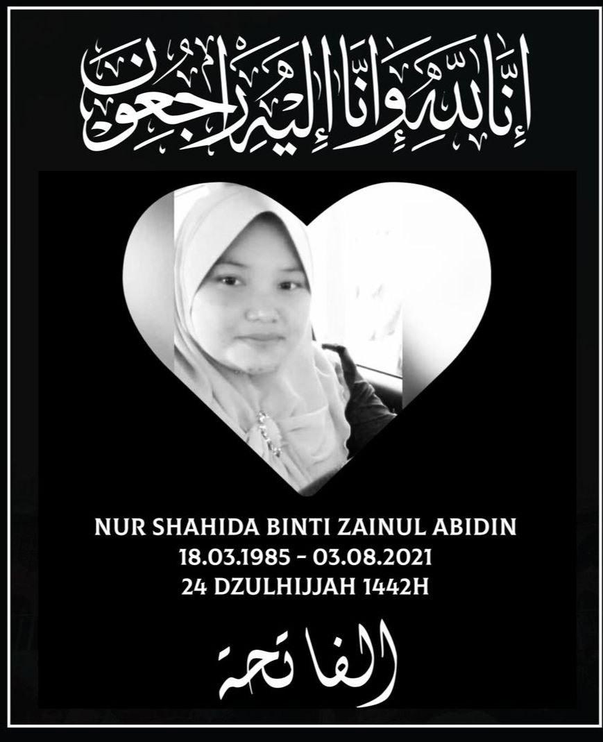 A memorial card made for Shahida, with religious writing and the dates of her birth and death.