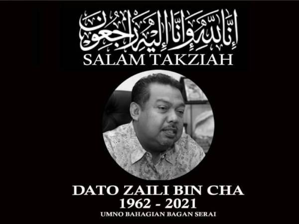 Black and white portrait of Zaili bin Cha with a condolence message