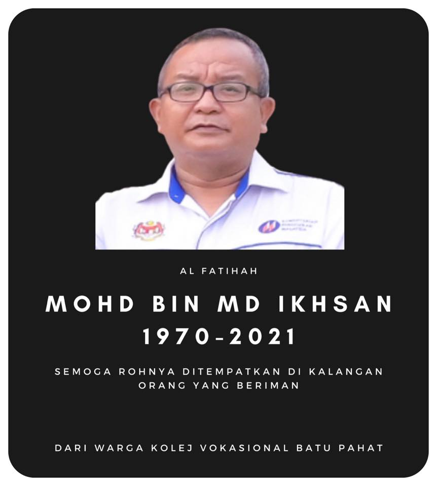 Condolences poster for Mohd Bin Md Ikhsan, 1970 -2021. He is pictured wearing glasses and an official work shirt.