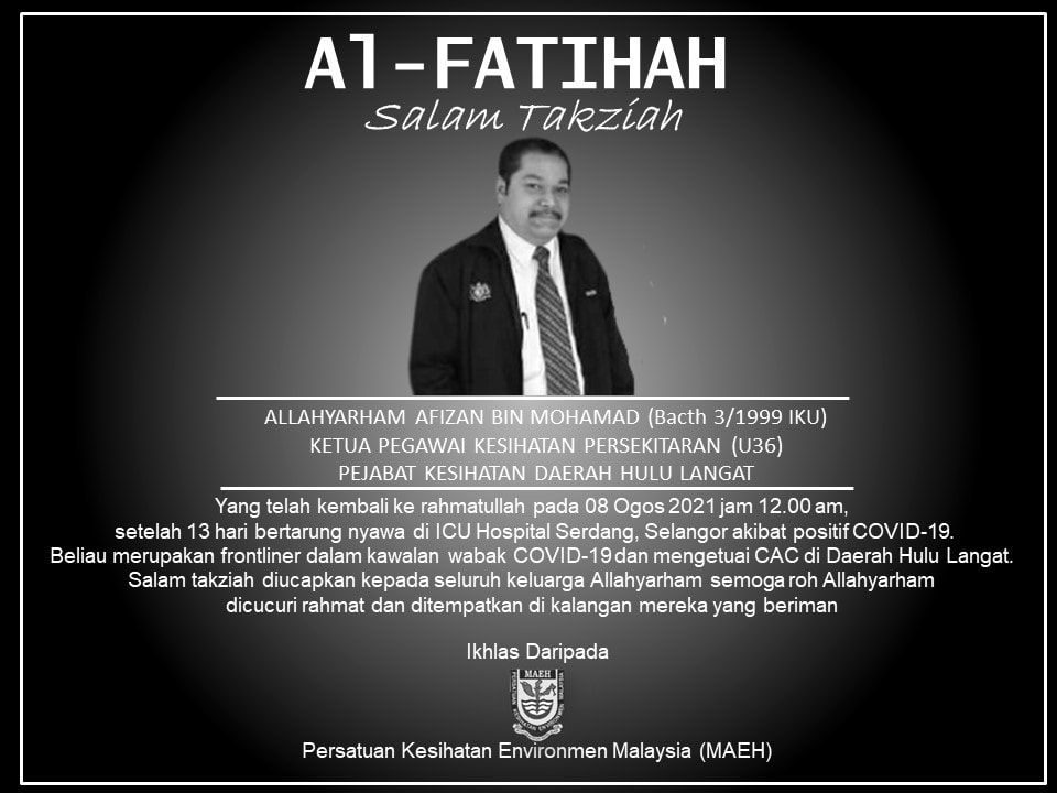 Obituary for Afizan Mohammad who died at Hospital Serdang's intensive care unit, at 12am on Aug 8, 2021.