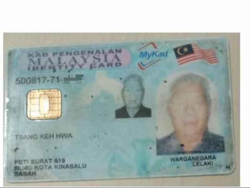 A copy of Tseng Keh Hwa's identity card, with the last four digits obscured.