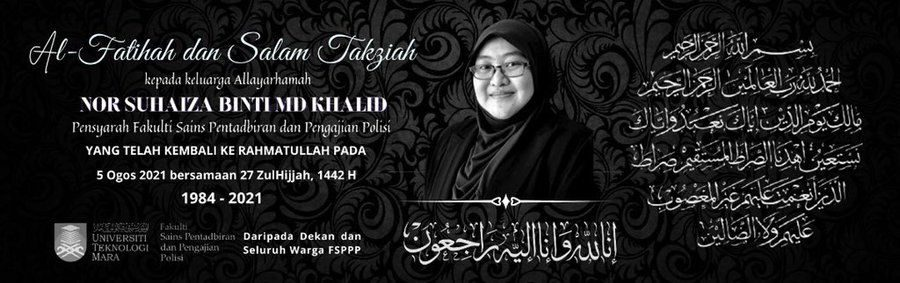 Condolences poster for Nor Suhaiza Md Khalid from UiTM.