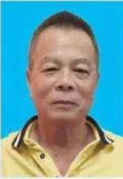 Passport photograph of Eow Ling with blue background