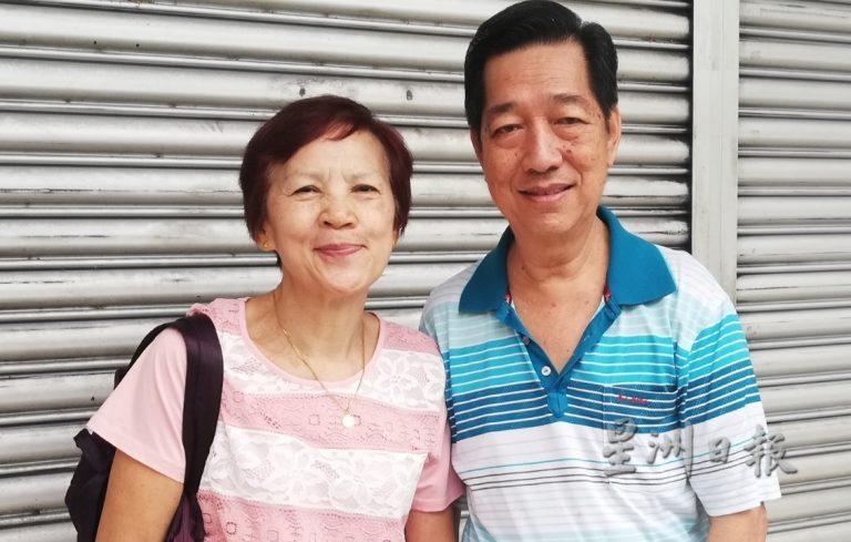 Photo of Wu Yao Qiang and his wife.